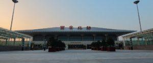 xi'an dworzec w chinach
